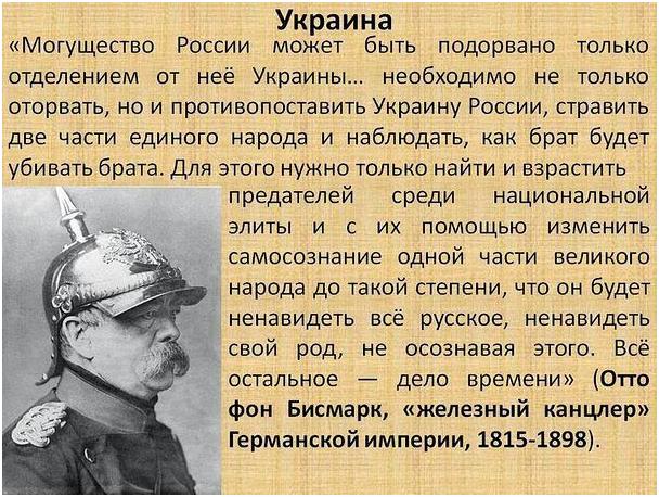 Украинский вопрос – какова цена