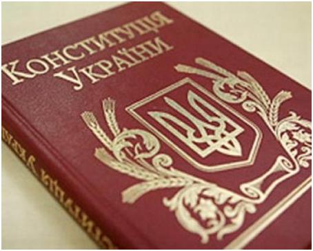 Легитимна ли новая власть Украины
